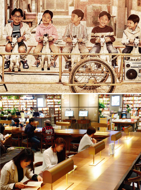 드라마 '응답하라 1988'의  한 장면(위). 서울 한 대형서점에서 사람들이 독서를 하고 있다. [tvN]