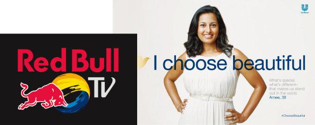 '소비자가 원하는 콘텐츠'에 집중하는 레드불 TV(왼쪽). 비누 브랜드 도브(Dove)는  'Choose beautiful' 캠페인을 지속적으로 벌여 아름다움을 재정의한 브랜드로 거듭났다. [사진 제공 · 레드불, 도브]