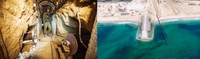 하마스가 뚫은 가자지구의 지하땅굴(왼쪽). 하마스의 바다를 통한 침투를 막기 위해 이스라엘이 건설한 해상장벽. [이스라엘군(IDF)]