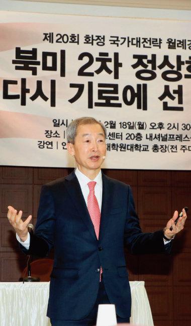 [김동주 동아일보 기자]