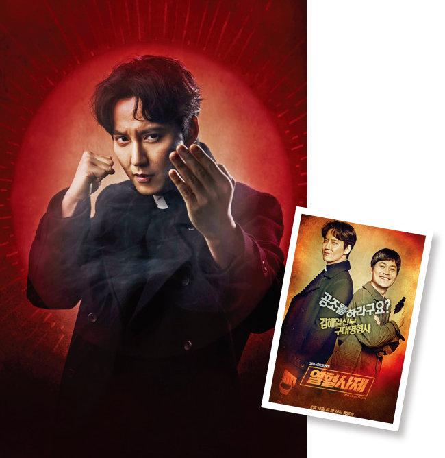 사제가 주인공인 SBS 드라마 '열혈사제'. 김남길이 연기하는 김해일 신부는 악당에게는 거친 언행을 서슴지 않는 인물이다. [사진 제공 · SBS]