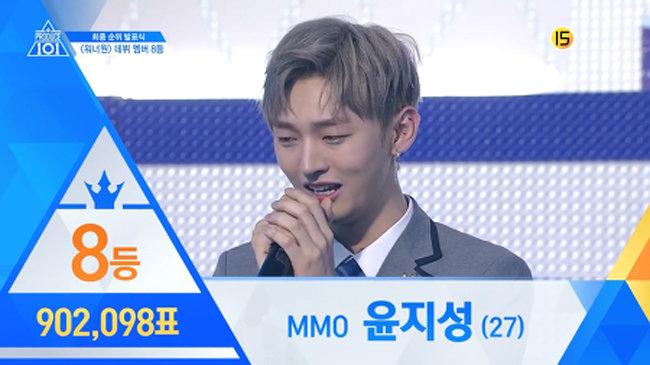 윤지성이 Mnet