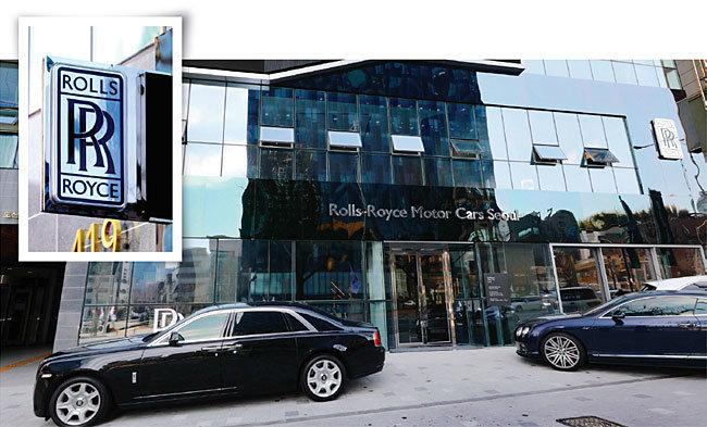 2월 20일 롤스로이스가 서울 강남구 도산대로에 글로벌 최초로 문을 연 부티크 전경. [박해윤 기자]