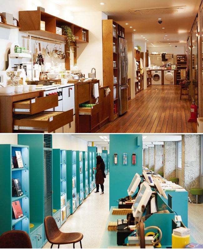 생활잡화 편집숍 '띵굴'(위)과 라이프스타일 서점 '아크앤북'. [홍중식 기자]