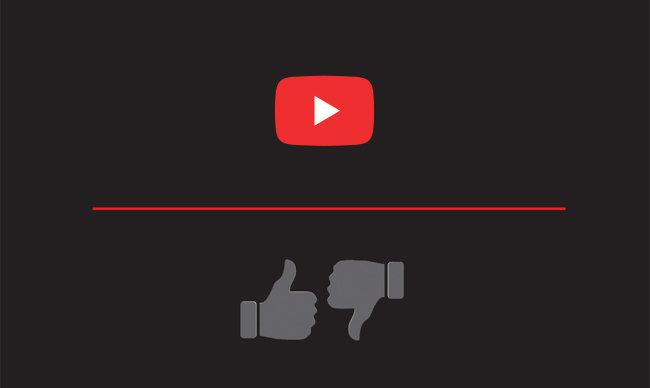 """유튜브의 댓글 차단 """"이게 최선입니까"""""""