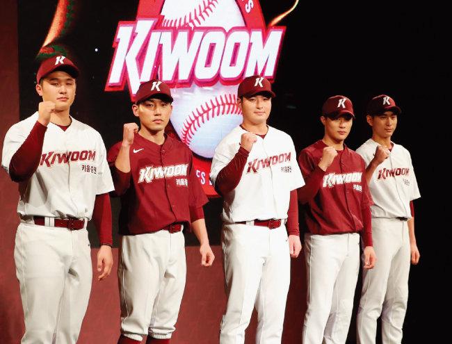 1월 15일 오전 서울 광화문 포시즌스 호텔 서울에서 열린 키움 히어로즈 출범식에서 선수들이 새로운 유니폼을 입고 포즈를 취하고 있다. 왼쪽부터 최원태, 서건창, 박병호, 김하성, 이정후. [뉴시스]