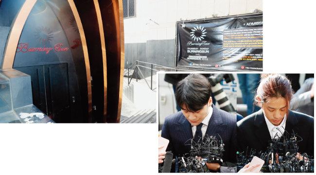 서울 강남 클럽 버닝썬 출입문이 닫혀 있다. 버닝썬은 건물주로부터 임대계약 해지 통보를 받고 2월 17일부터 영업을 중단했다(위). 경찰 조사를 위해 출석하는 승리와 정준영(오른쪽). [동아DB]