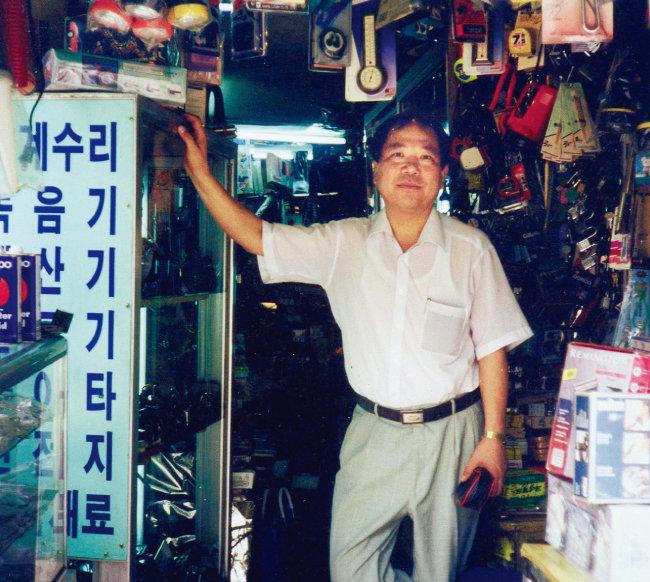 20여 년 전 가게에서 포즈를 취한 최영길 만물사 대표. 최씨의 젊은 모습만 다를 뿐 가게 내부 모습은 그때나 지금이나 크게 달라지지 않았다. [사진 제공 · 최영길]