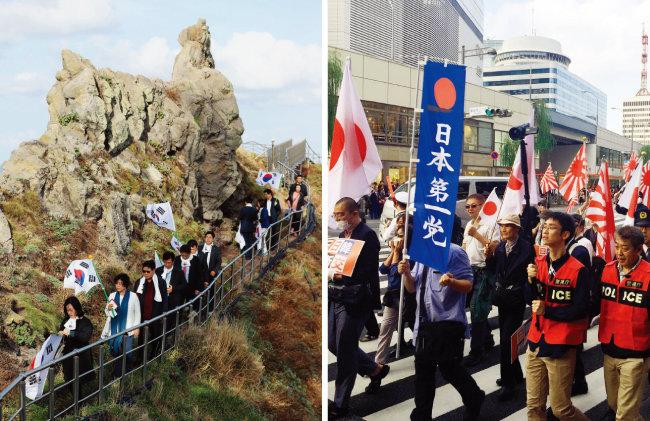독도의 날(10월 25일)을 앞둔 지난해 10월 22일 국회 교육위원회 소속 의원들이 독도를 방문해 둘러보고 있다(왼쪽). 같은 해 11월 일본 도쿄 도심에서 열린 반한 집회에서 우익 세력들이 일본 군국주의의 상징인 욱일기와 일장기를 들고 행진하고 있다. [동아DB]