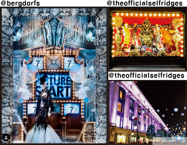 미국 버그도프 굿맨 백화점의 윈도우 드레싱, 크리스마스 분위기가 물씬 나는 영국 셀프리지스 백화점의 윈도우와 전경.(왼쪽부터)