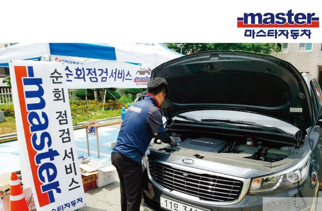 국내 최초 차량 종합관리 서비스 도입
