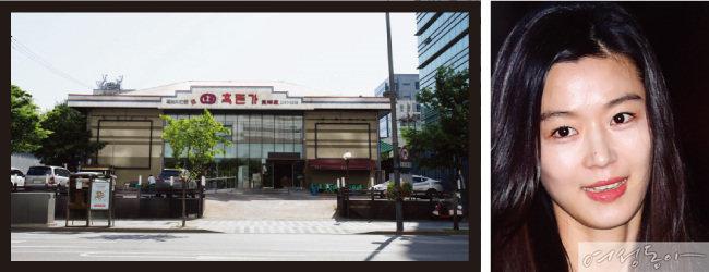 전지현의 삼성동 건물.(왼쪽)