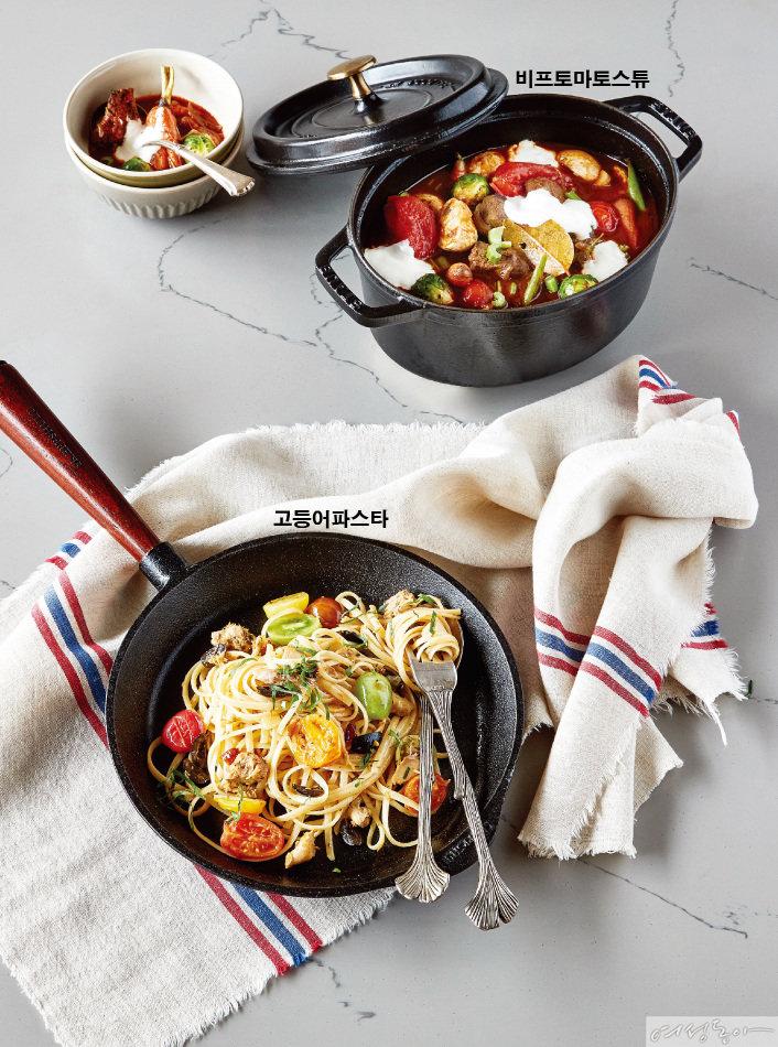셰프의 부엌에는 어떤 통조림이 있을까? 이렇게 멋진 통조림 요리