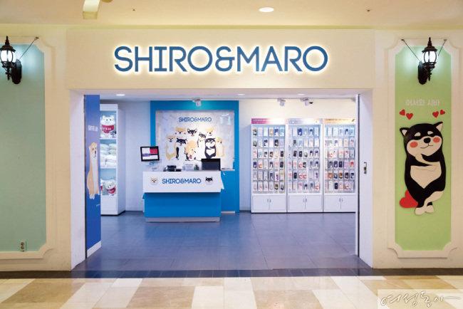 올 2월 오픈한 시로앤마로 롯데백화점 잠실점. 키덜트한 아이템들로 가득하다.