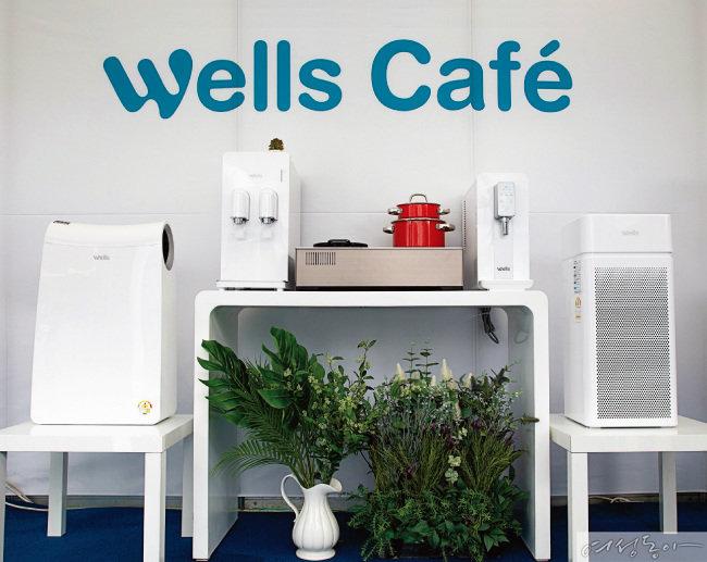 교원 웰스의 인기 가전 실물 제품을 살펴볼 수 있었던 공간.