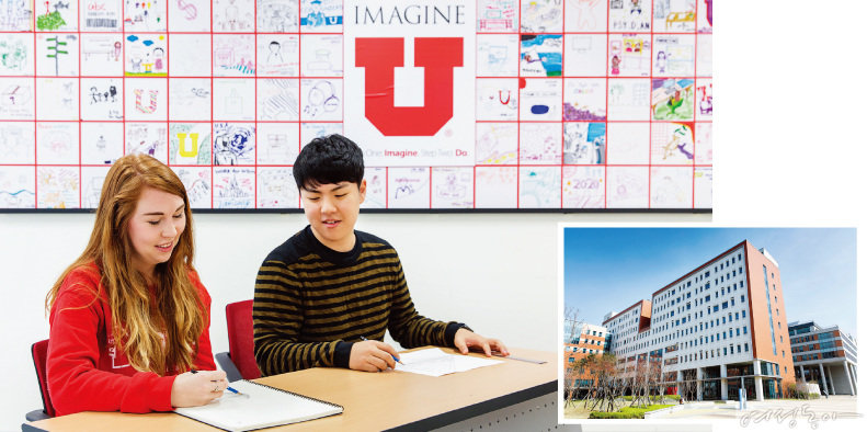 글로벌 인재의 요람, 유타대 아시아캠퍼스