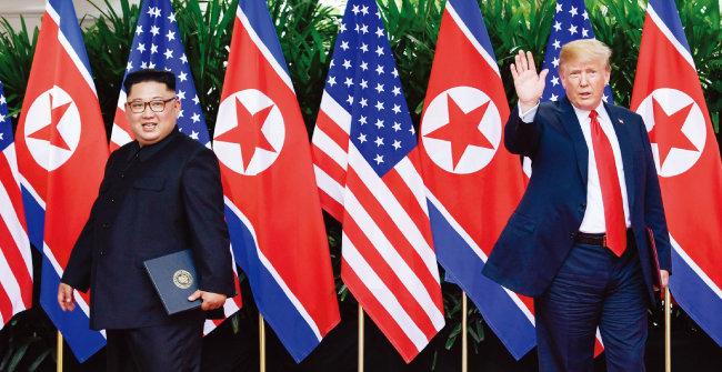트럼프와 김정은 우리는 정상 스타일