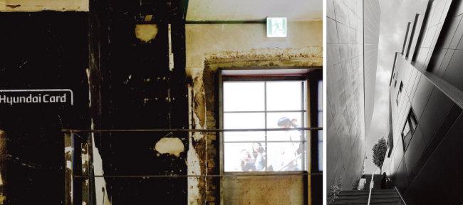 계단 가운데 입구를 둔 현대카드 스토리지의 독특한 외관.(오른쪽)