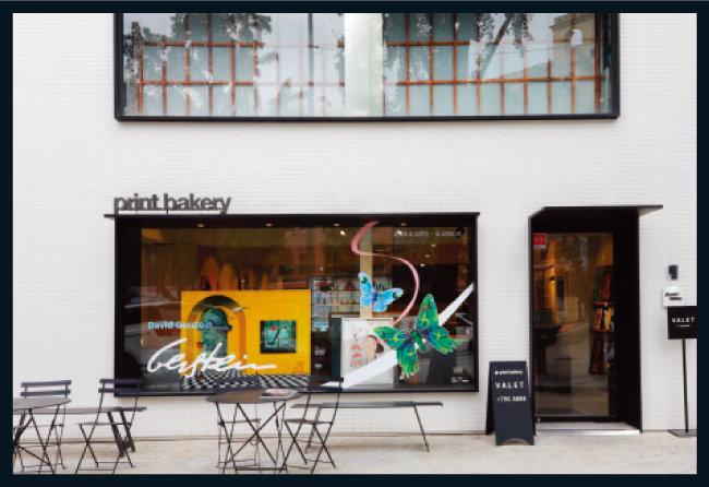 프린트 베이커리의 외관과 전시장 내부 풍경.