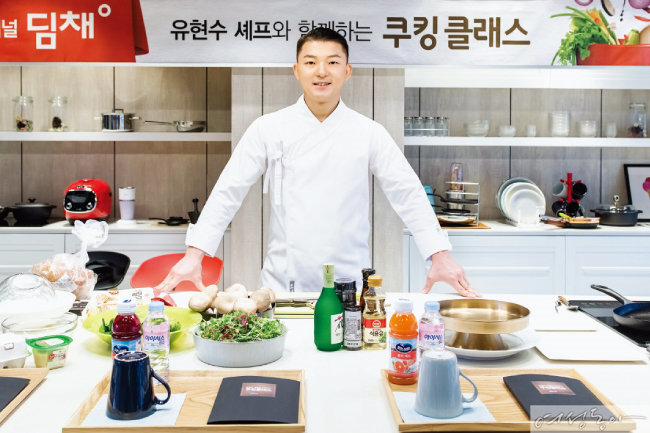 쿠킹클래스에서 묵은지를 활용한 요리를 선보인 유현수 셰프.