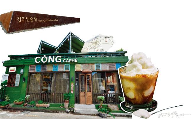 코코넛 스무디 커피. 6천원.