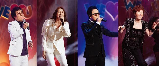 제19회 새생명 사랑의 콘서트를 뜨겁게 달군 스타들. 이용, 차지연, 김종환, 정수라(왼쪽부터).