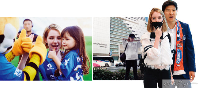 스타의 아내 예능의 '핵인싸' 되다