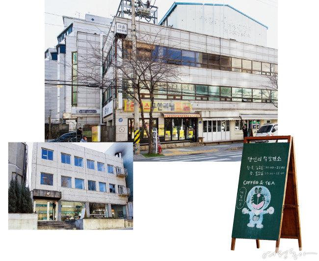 차붐 가족의 합정동 빌딩(90억원)과 한남동 빌딩(1백70억원, 왼쪽). 합정동 건물에는 오상진 아나운서 부부의 서점이 세들어 있다.
