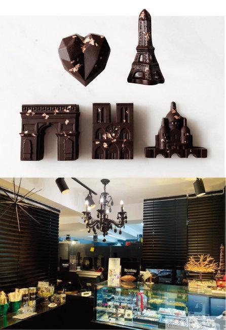 파리컬렉션 초콜릿 세트 4만원.