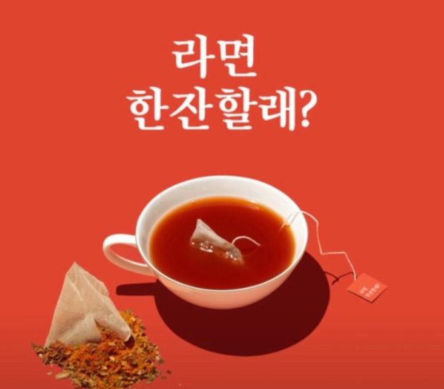韩国拉面控的朋友们,要不要来一杯拉面茶呢?韩国新推出的拉面茶包,让你随时随地都喝得到哦!