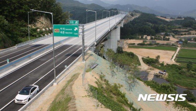 동서고속도로 '후광효과'…시외버스비 4000원↓