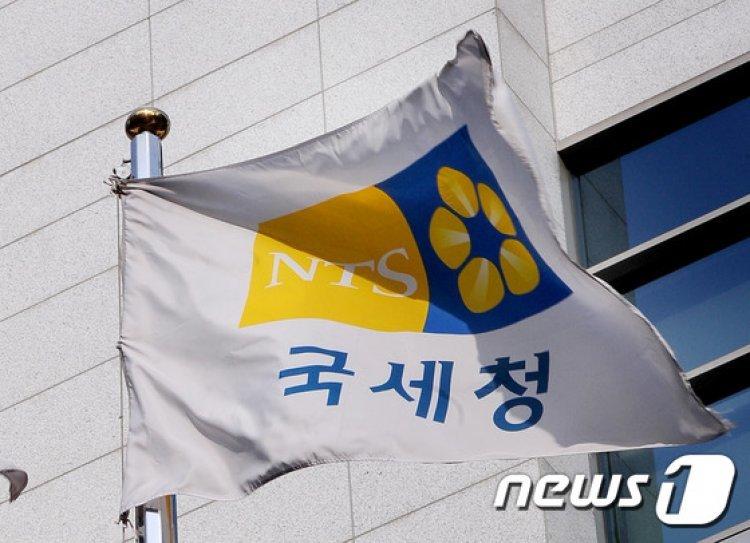 상반기 '강남3구' 체납세금 2조1000억…전체 12% 차지