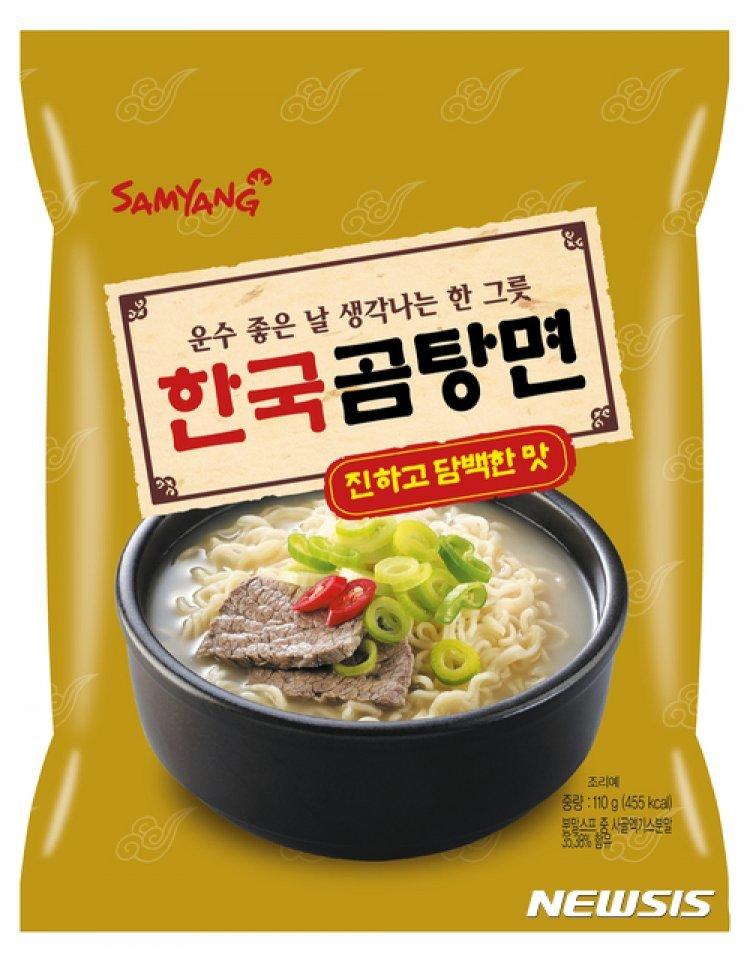 삼양식품, 국물라면 성수기 맞아 '한국곰탕면' 출시