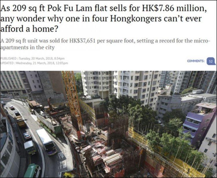 '6평이 10억이 넘다니…' 가히 아시아 최고의 집 값? 좌절하는 시민들
