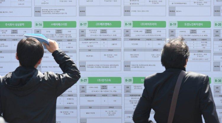 40대 일자리 '빨간불'…한국 가계가 흔들린다