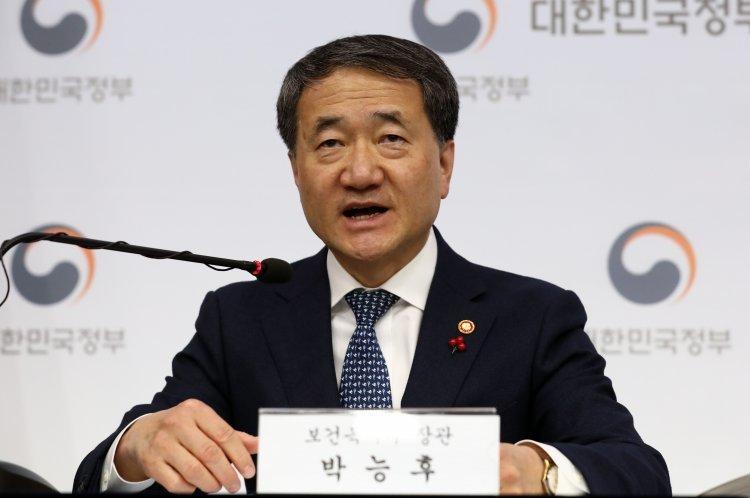 """정부, 국민연금 지급보장 명문화…""""국가 존재하는 한 영속적 운용"""""""