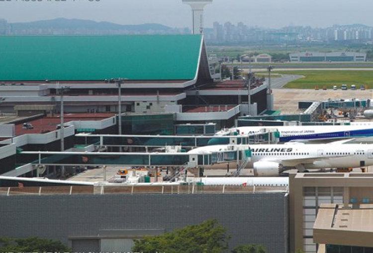 3월말부터 김포공항서도 미국 간다