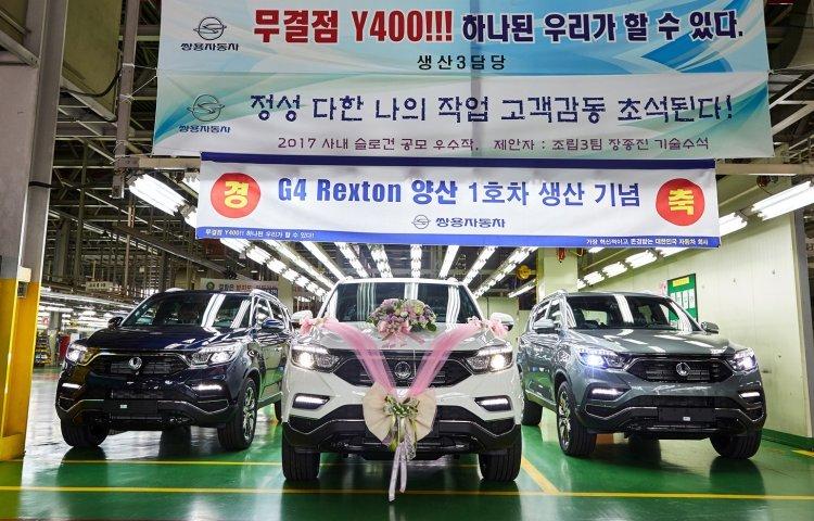 쌍용차, 'G4 렉스턴'  1호차 생산… 내달 판매 본격화