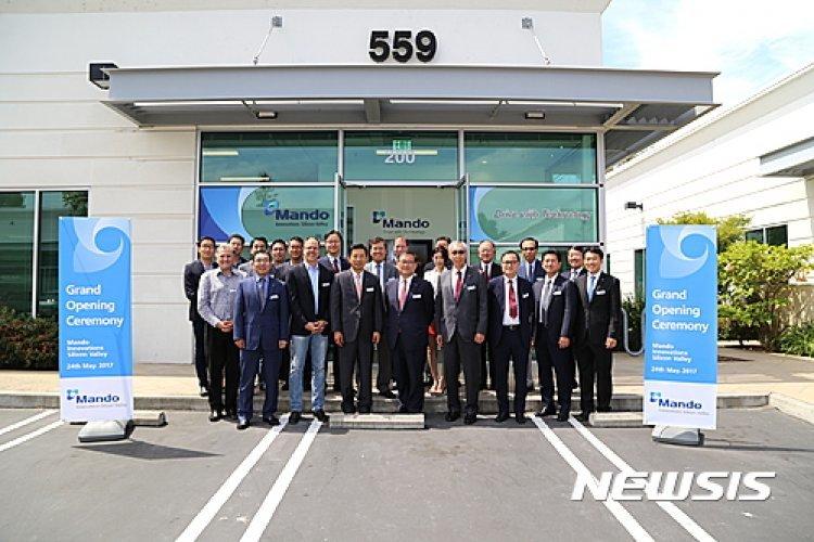 만도, 美 실리콘밸리 사무소 개소…자율주행 R&D 박차