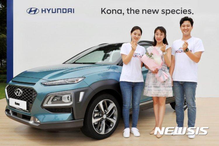 현대자동차, '코나' 1호차 전달… 주인공은?