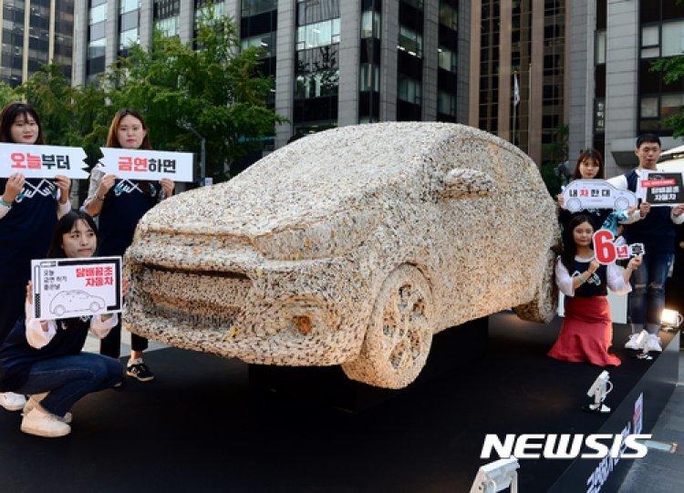 '꽁초 12만개피로 만든 담배꽁초 자동차'