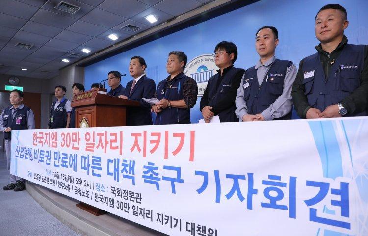 """한국GM 위기 속 15주년…""""그래도 철수는 없을 것"""""""