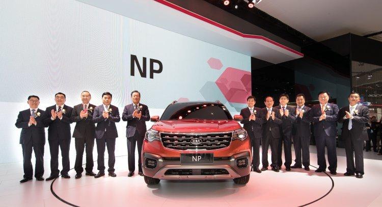 기아차, 2017 광저우 모터쇼 참가… 中 공략할 SUV 투입