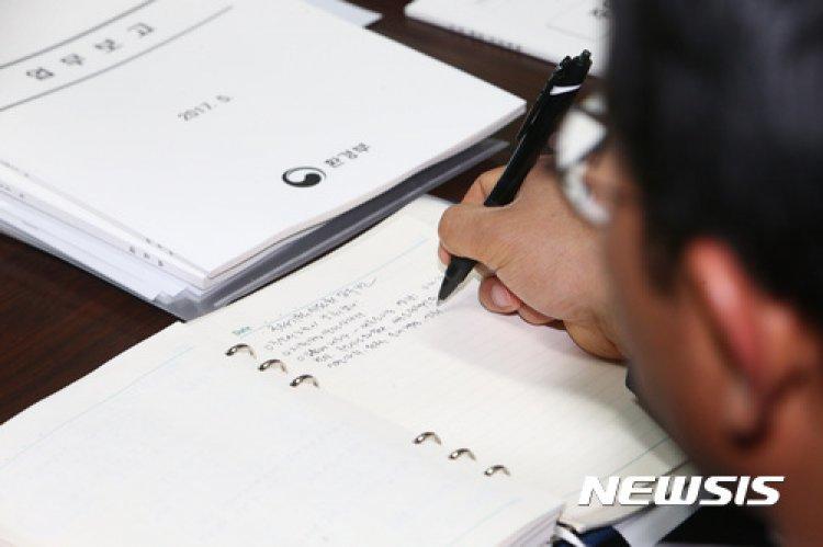 대통령 직속 '미세먼지대책 특별기구' 조직 본격화
