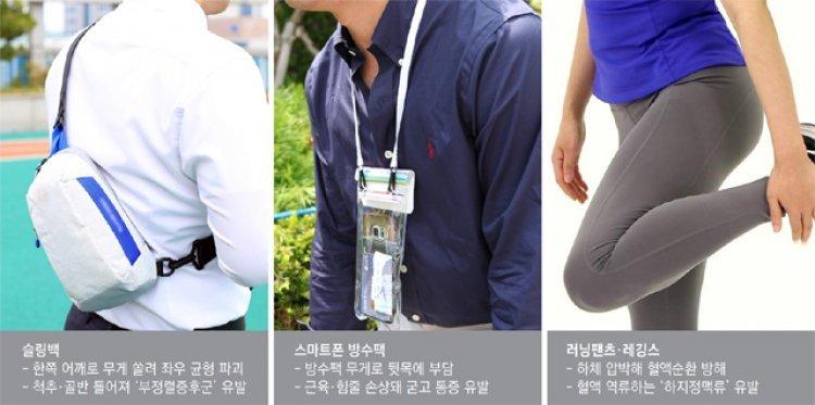 여름철 많이 쓰는 슬링백·방수팩, 어깨-목 근육에 부담