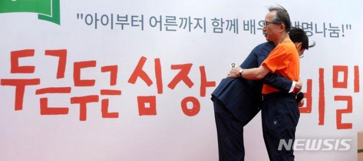 """이식 대기 중 사망자 하루 5.2명…""""심정지 후 장기기증 도입 필요"""""""