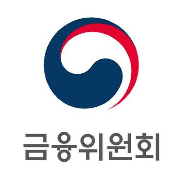 금융위원회, 핀테크·블록체인 전담 조직 '금융혁신국' 신설