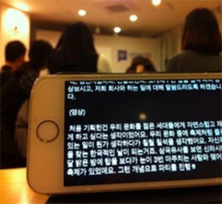"""""""장애인 IT감수성 뛰어나… UX 개선에 큰 도움"""""""