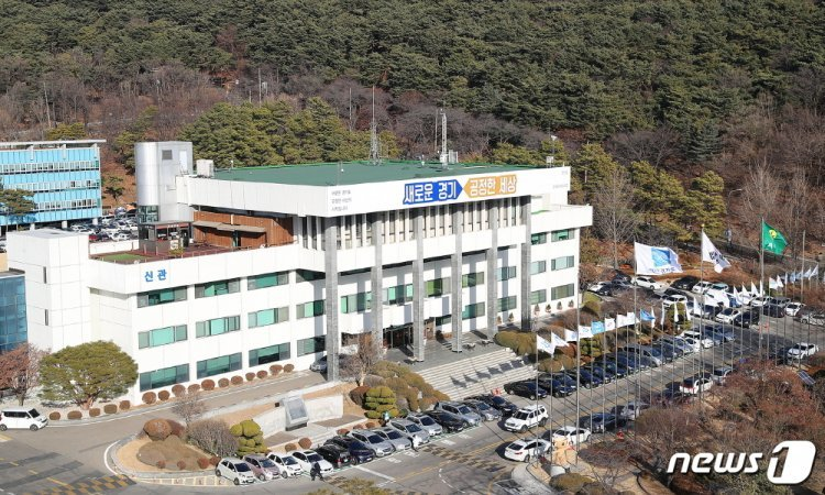 '부동산 불법행위 꼼짝 마' …대규모 부동산 전담 수사팀 떴다
