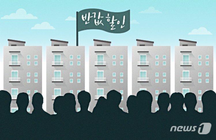 '미분양 털기' 반값아파트 등장…제때 산사람만 손해